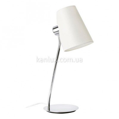Kanlux Lupe Table Lamp W (24002)