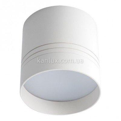 Kanlux Omeris LED 25W-NW-W (23360)