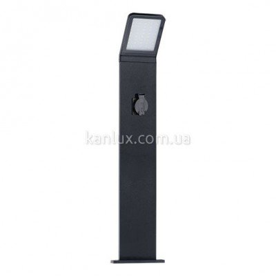 Kanlux Sevia LED 50-SO (23553)
