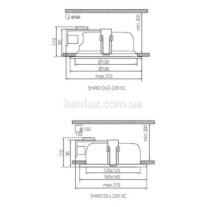 Kanlux Shiro DLL-220-SC (18291)