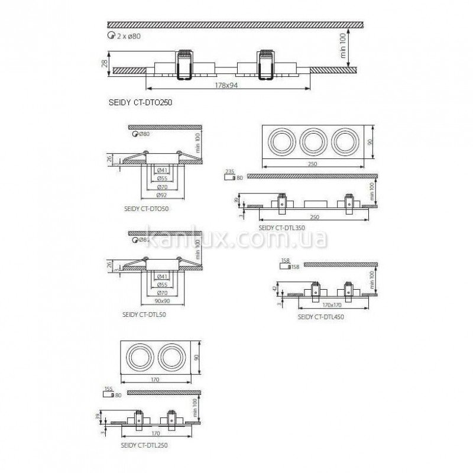 Kanlux Seidy CT-DTO250-AL (19450)