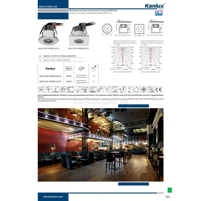 Kanlux Haxa-DSO Power LED-B (08103)