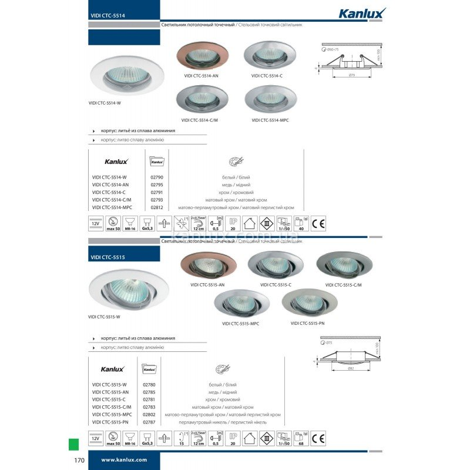 Kanlux Vidi CTC-5514-MPC (02812)