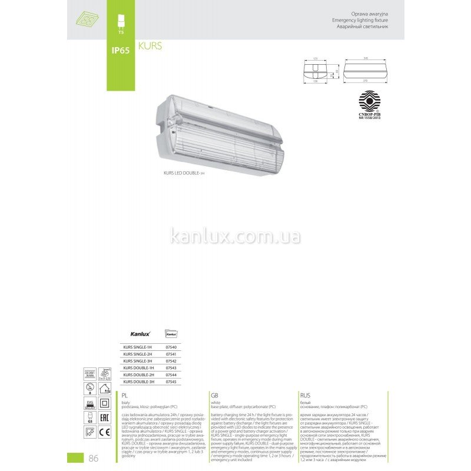 Kanlux Kurs Single-1H (07540)