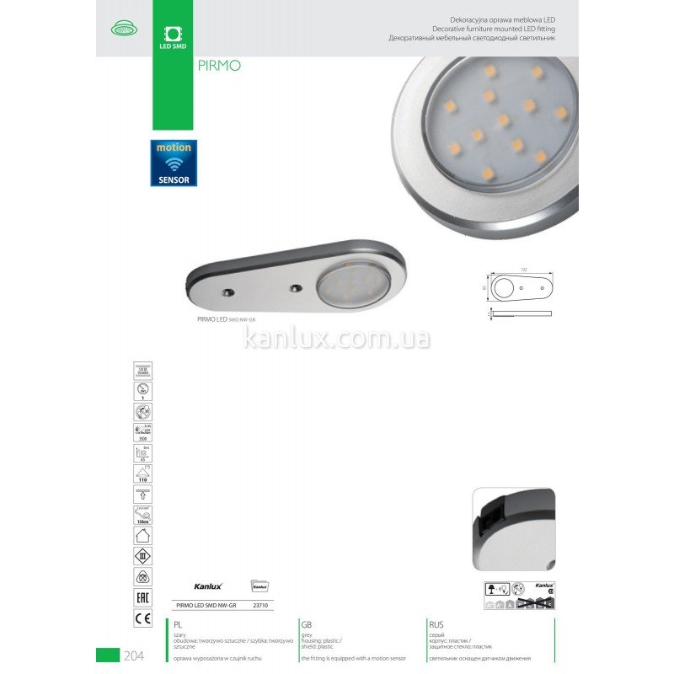 Kanlux Pirmo LED SMD NW-GR (23710)