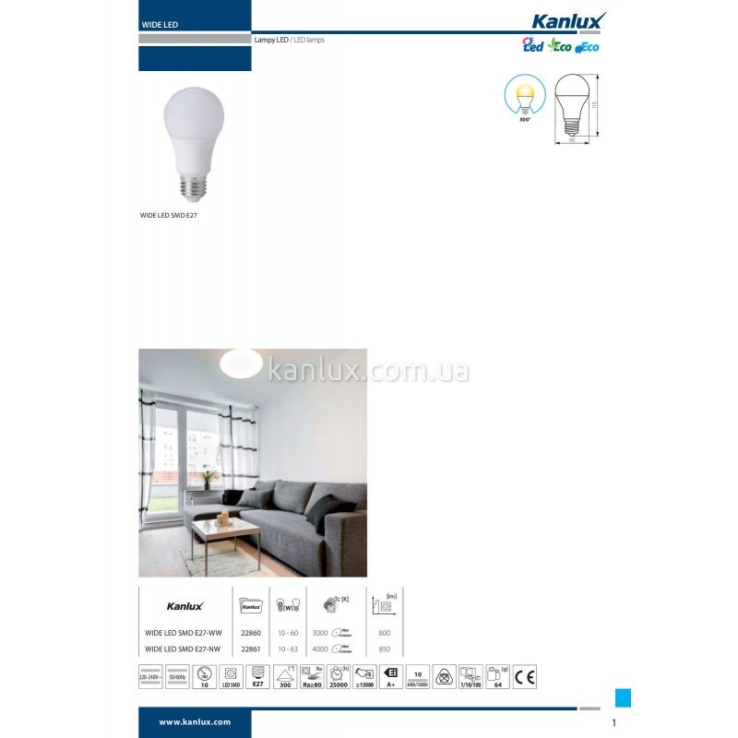 Kanlux Wide LED SMD E27-NW (22861)