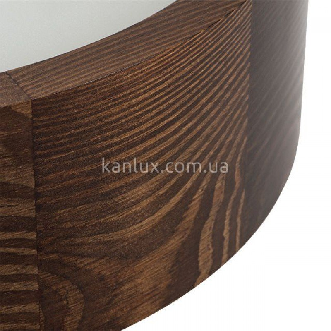 Kanlux Jasmin 470-WE-H (23755)