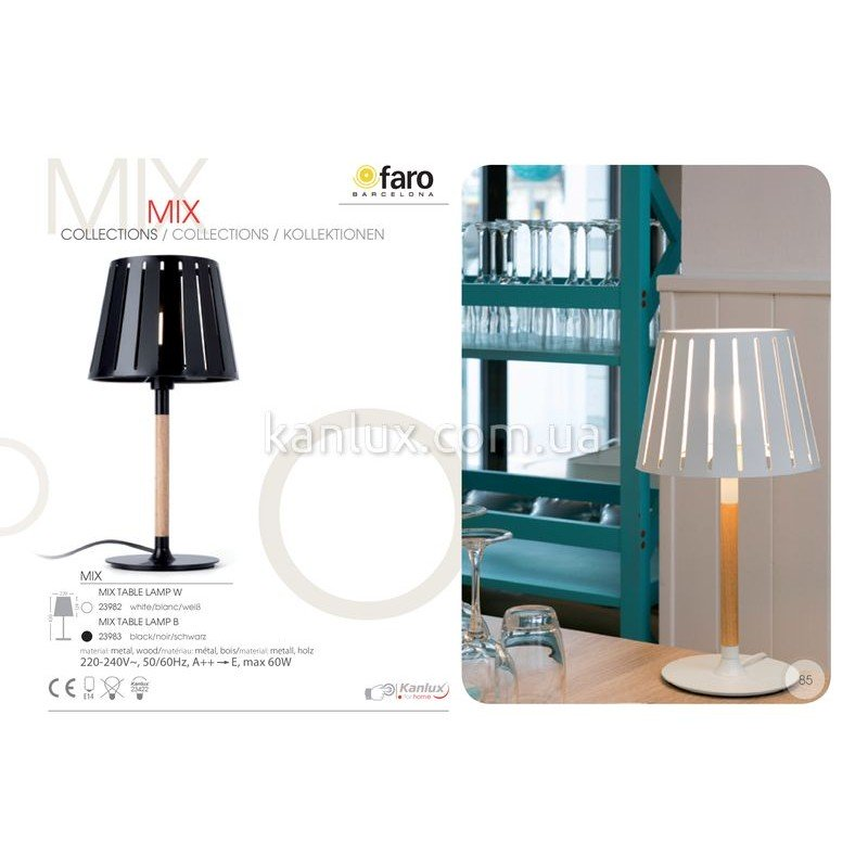 Kanlux Mix Table Lamp W (23982)