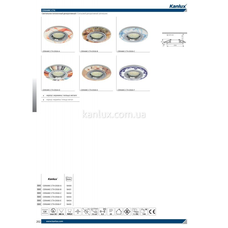 Kanlux Ceramic CTX-DS50-B (18431)