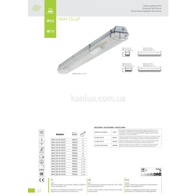 Kanlux MAH-T5-UP MAH-135-UP-GF/PC (949227)